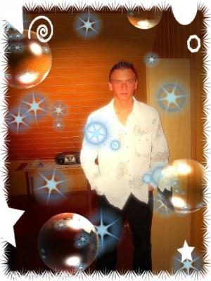 Zdjęcie użytkownika tiger325 (mężczyzna), Lipie