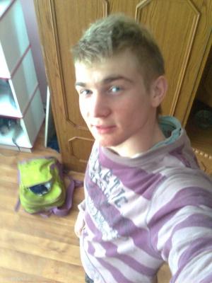 Zdjęcie użytkownika lykus89 (mężczyzna), Lgota