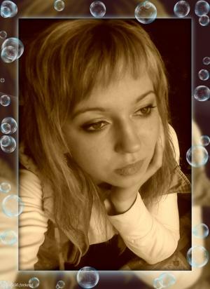 Zdjęcie użytkownika natasia30 (kobieta), Lipie