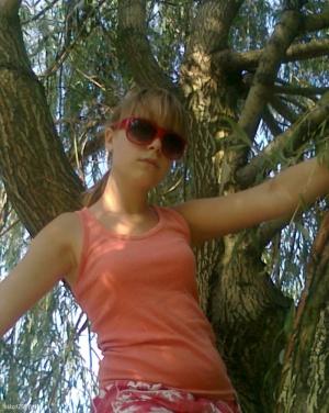 Kobiety, Udanin, dolnolskie, Polska, 15-32 lat   dietformula.net