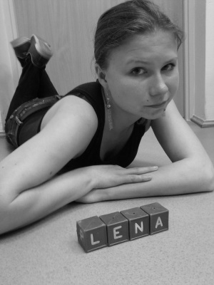 Zdjęcie użytkownika lencia19931 (kobieta), Lipiny