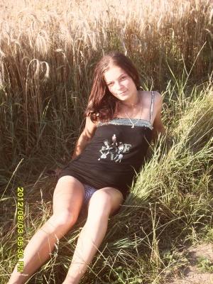 Zdjęcie użytkownika dzamilia23 (kobieta), Lipka