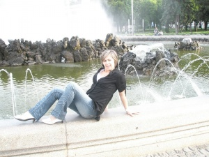 Zdjęcie użytkownika mazia78 (kobieta), Vienna