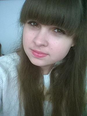 Zdjęcie użytkownika Wikusaa00124 (kobieta), Zhabinka
