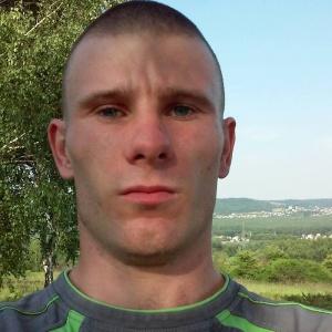 Zdjęcie użytkownika elektro (mężczyzna), Libiąż