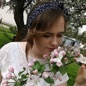 Zdjęcie użytkownika aniajanik737 (kobieta), Busko-Zdrój