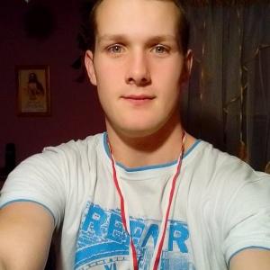 Zdjęcie użytkownika MichalPryjomski (mężczyzna), Kwidzyn