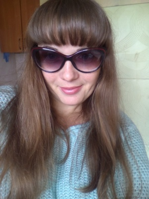 Zdjęcie użytkownika Alena15 (kobieta), Novomoskovs'k
