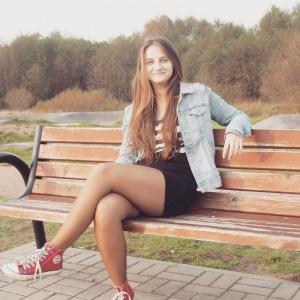 Zdjęcie użytkownika Gabi2044 (kobieta), Skarżysko-Kamienna