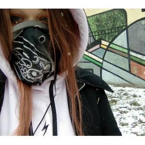 Zdjęcie użytkownika karmelowaona (kobieta), Kraśnik