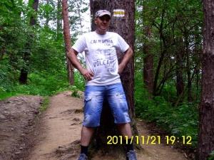 Zdjęcie użytkownika Karol11krawczyk (mężczyzna), Jaworzno
