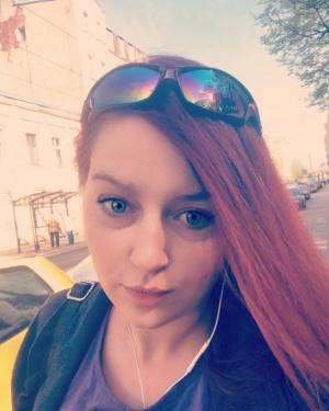 Zdjęcie użytkownika kotus802 (kobieta), Łódź