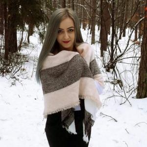 Zdjęcie użytkownika Lilianna0000 (kobieta), Ropczyce