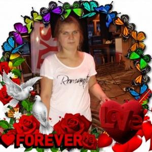 Zdjęcie użytkownika gabrysianagielspo (kobieta), Aleksandrów Łódzki