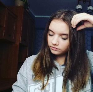 Zdjęcie użytkownika ings16 (kobieta), Wólka Kańska