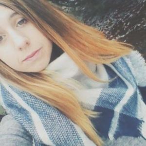 Zdjęcie użytkownika OlaSarzynska (kobieta), Leżajsk