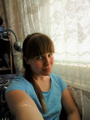 Zdjęcie użytkownika kasiulaaaa96 (kobieta), Włocławek