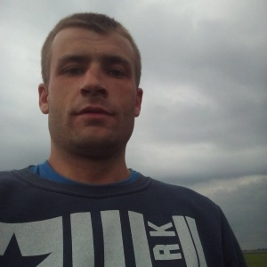 Zdjęcie użytkownika SlawekRybinski (mężczyzna), Leszno