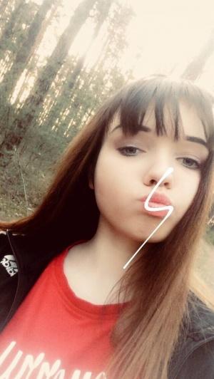 Zdjęcie użytkownika EmiliaSzmigiel (kobieta), Pisz