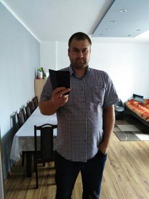 Zdjęcie użytkownika bros16 (mężczyzna), Lipówka