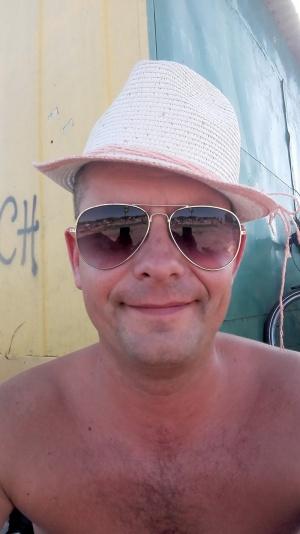 Zdjęcie użytkownika damianzradomia (mężczyzna), Radom