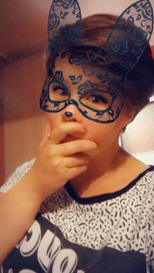 Zdjęcie użytkownika Izunika178 (kobieta), Wąbrzeźno