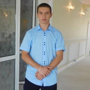 Zdjęcie użytkownika Michal97 (mężczyzna), Sokółka