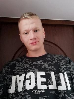 Zdjęcie użytkownika Przemek2069 (mężczyzna), Łapy