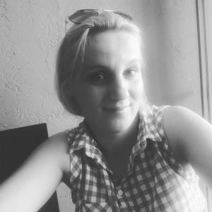 Zdjęcie użytkownika agusia85 (kobieta), Toruń