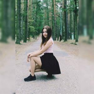 Zdjęcie użytkownika WeronikaMarek2000 (kobieta), Krotoszyn