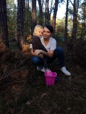 Zdjęcie użytkownika Wercia330 (kobieta), Chełmża