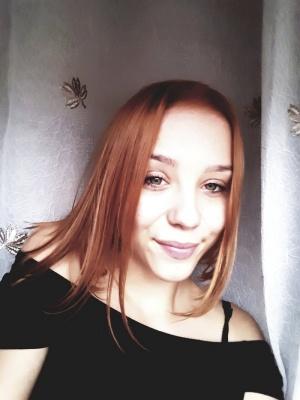 Zdjęcie użytkownika GabrysiaLu (kobieta), Wołomin