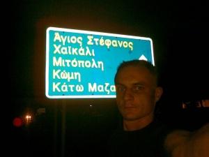Zdjęcie użytkownika PrusinowskiMa (mężczyzna), Ķekava