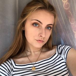 Zdjęcie użytkownika xalcik (kobieta), Długosiodło