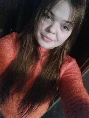 Erfahrungsberichte randki online ukraina