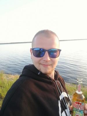 Zdjęcie użytkownika Aru23 (mężczyzna), Opole