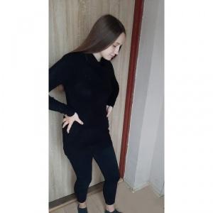 Zdjęcie użytkownika Wikusiaa1701 (kobieta), Nidzica