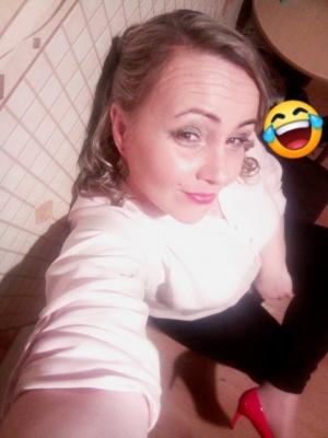 Zdjęcie użytkownika anilewe2925 (kobieta), Żary