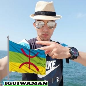 Zdjęcie użytkownika Bitbirne (mężczyzna), Agadir