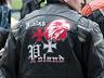 Zlot motocyklowy Elbląg 2009-06-06 - Elbląg - zdjęcie 24975360
