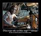 Fun - Rock/Metal - zdjęcie 50912323