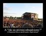 Fun - Rock/Metal - zdjęcie 51519496