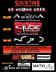 Plakaty koncertow - Rock/Metal - zdjęcie 52324426