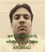Zdjęcie użytkownika MdAhsanali